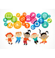 child education vector image vector image
