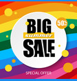 web banner big sale summer summer background for vector image