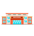 high school building classic isolated vector image