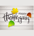 thanksgiving day banner vector image vector image