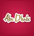 abu dhabi - hand drawn lettering name united vector image vector image