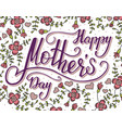 color card for daughter mother s day vector image