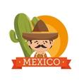 Mexican man hat design vector image