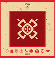 geometric oriental pattern logo element for your vector image