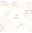 party invitation floral invite thank you card vector image