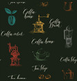 seamless pattern on tea and coffee theme vector image