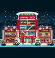 shopping mall during christmas vector image vector image