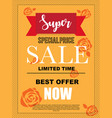 super special price sale banner for advertisement vector image vector image