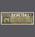 basketball sport match goal scoreboard vector image vector image