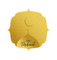 elegant golden eid mubarak greeting with mosque vector image vector image