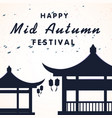 happy mid autumn festival pagoda background vector image vector image