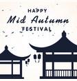 happy mid autumn festival pagoda background vector image vector image