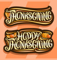 logos for thanksgiving day vector image vector image