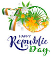 70 anniversary of india happy republic day text vector image