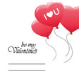 be my valentine invitation love holiday card on vector image