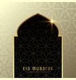 beautiful eid mubarak greeting with mosque door vector image vector image