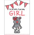 Cute baby bear card vector image vector image