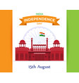 for indian independence day-15 august