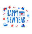 happy new year banner and giftcard vector image vector image