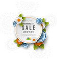 indian independence day sale round banner 3d vector image