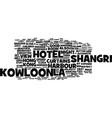 kowloon shangri la hotel text background word vector image vector image