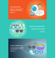 ophthalmologist technology banner set template vector image vector image