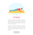 plank work out abs improvement woman on mat vector image vector image