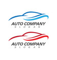 speed auto car logo template icon vector image vector image
