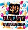 49 years anniversary celebration design vector image