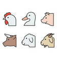 farm animal filled style editable stroke icon vector image