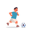 little boy playing football healthy lifestyle vector image