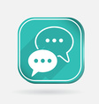 square icon cloud of speaking dialogue vector image