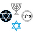 The Jewish religious and magic symbols vector image vector image