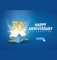 70 th years anniversary banner with open burst vector image vector image