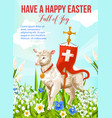 easter holiday lamb with cross greeting card vector image