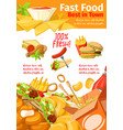 fast food restaurant banner for takeaway menu vector image vector image
