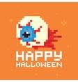 Happy halloween eye vector image