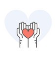 helping hands holding heart - charity donation vector image vector image
