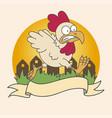 chicken run icon vector image