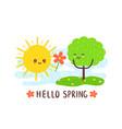 cute happy smiling sun vector image vector image