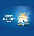 25 th years anniversary banner with open burst vector image vector image