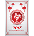 chinese new year 2017 6 vector image vector image