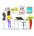dream job fashion designer do it vector image vector image
