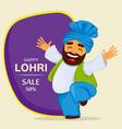 funny dancing sikh man cartoon character vector image vector image