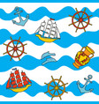 blue nautical and archeology pattern vector image