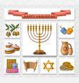 hanukkah golden template with torah menorah and vector image vector image