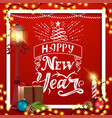happy new year red greeting card with beautiful vector image