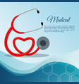 stethoscope medical equipment vector image vector image