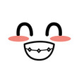 cute kawaii beautiful face smile and happy vector image