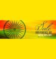 creative indian national flag sale banner design vector image vector image
